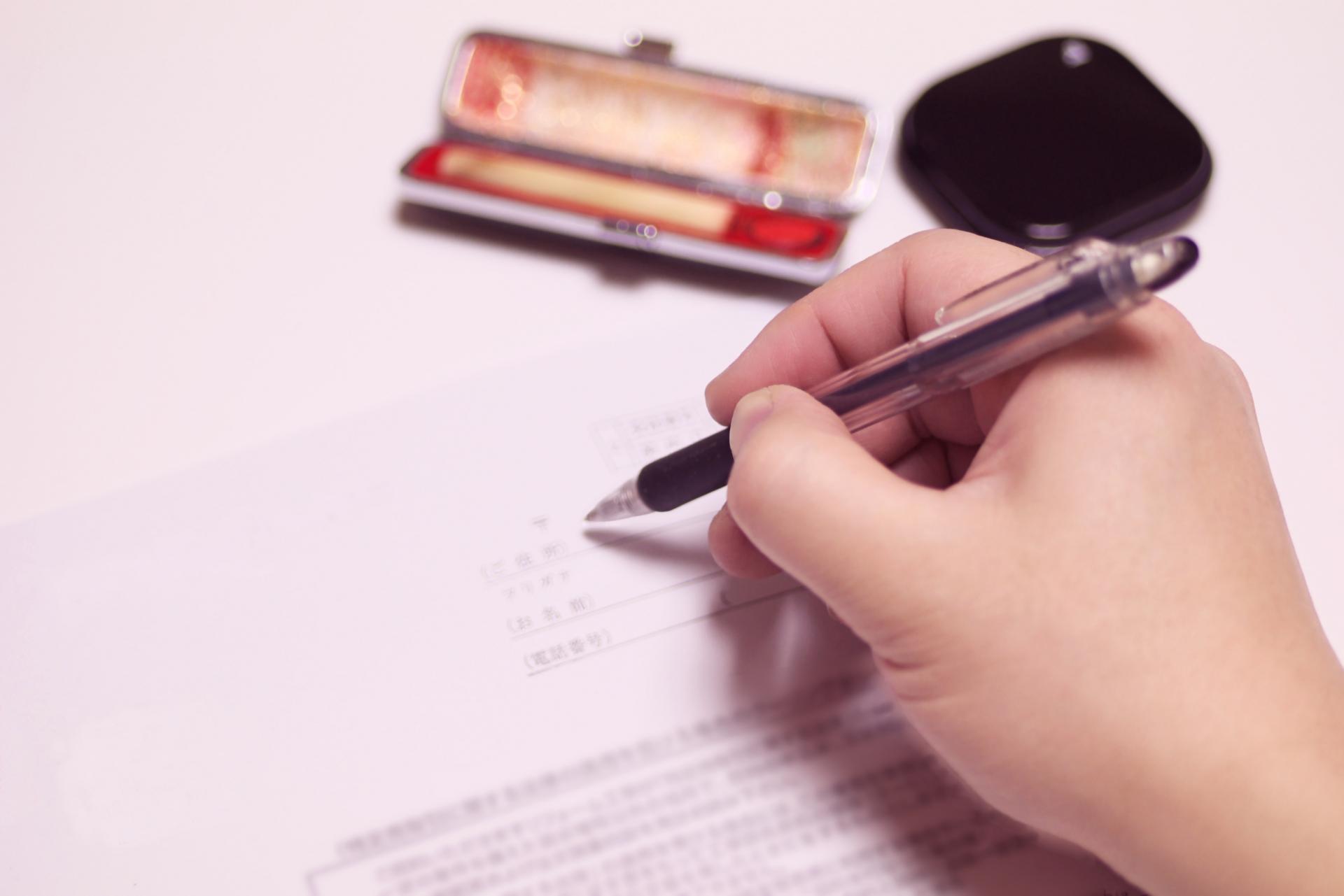 インプラント手術前に提出する書類・同意書と契約書の内容とは?