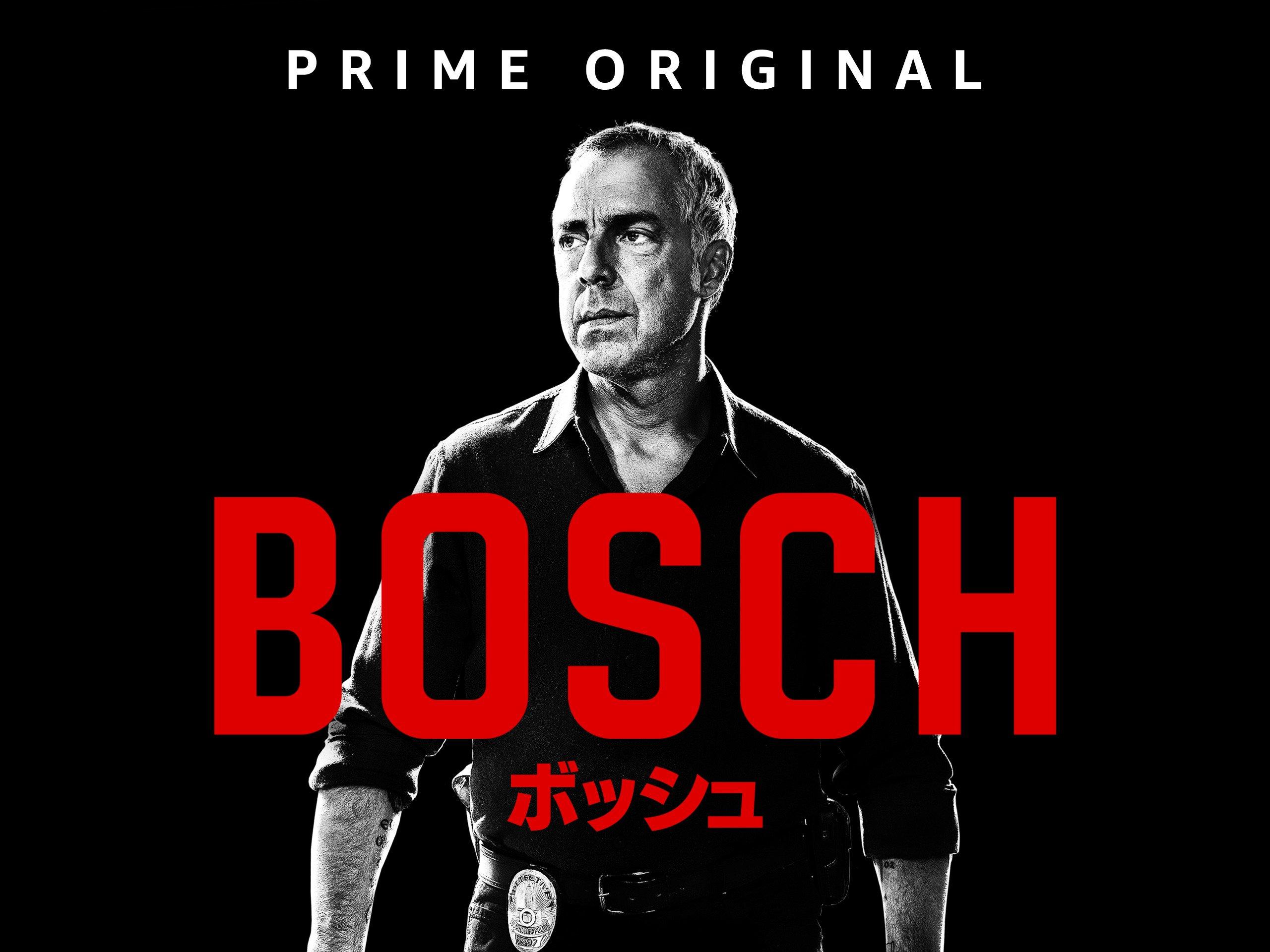 オリジナル海外ドラマ「BOSCH(ボッシュ)」をAmazonプライムビデオで無料視聴!【作品紹介とレビュー】